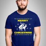 Vánoční trička – nejlepší dárek pod stromeček